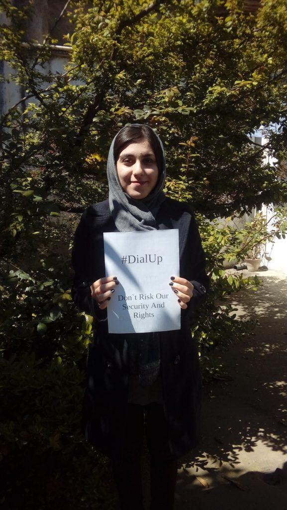 خانم فاضلی کارشناس مهندسی نرمافزار