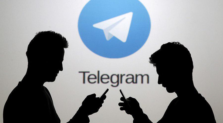 هشدار کانال تلگرام