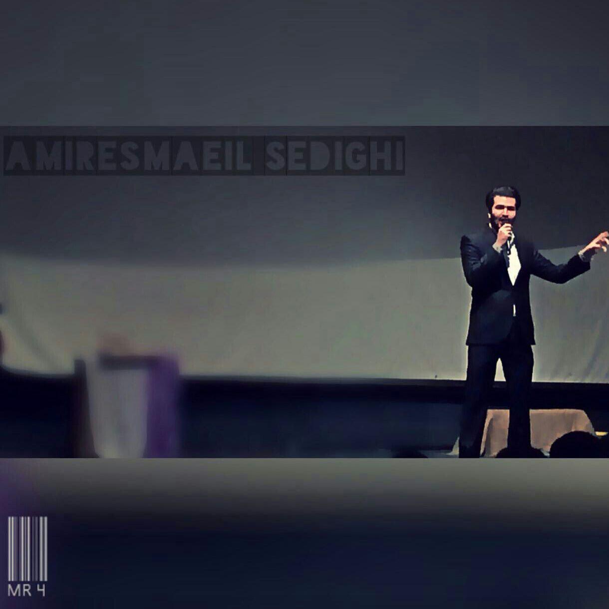 تلگرام خواننده باران نخستین ثمر همکاری جنگل با امیر اسماعیل صدیقی: عاشقت شدم ...