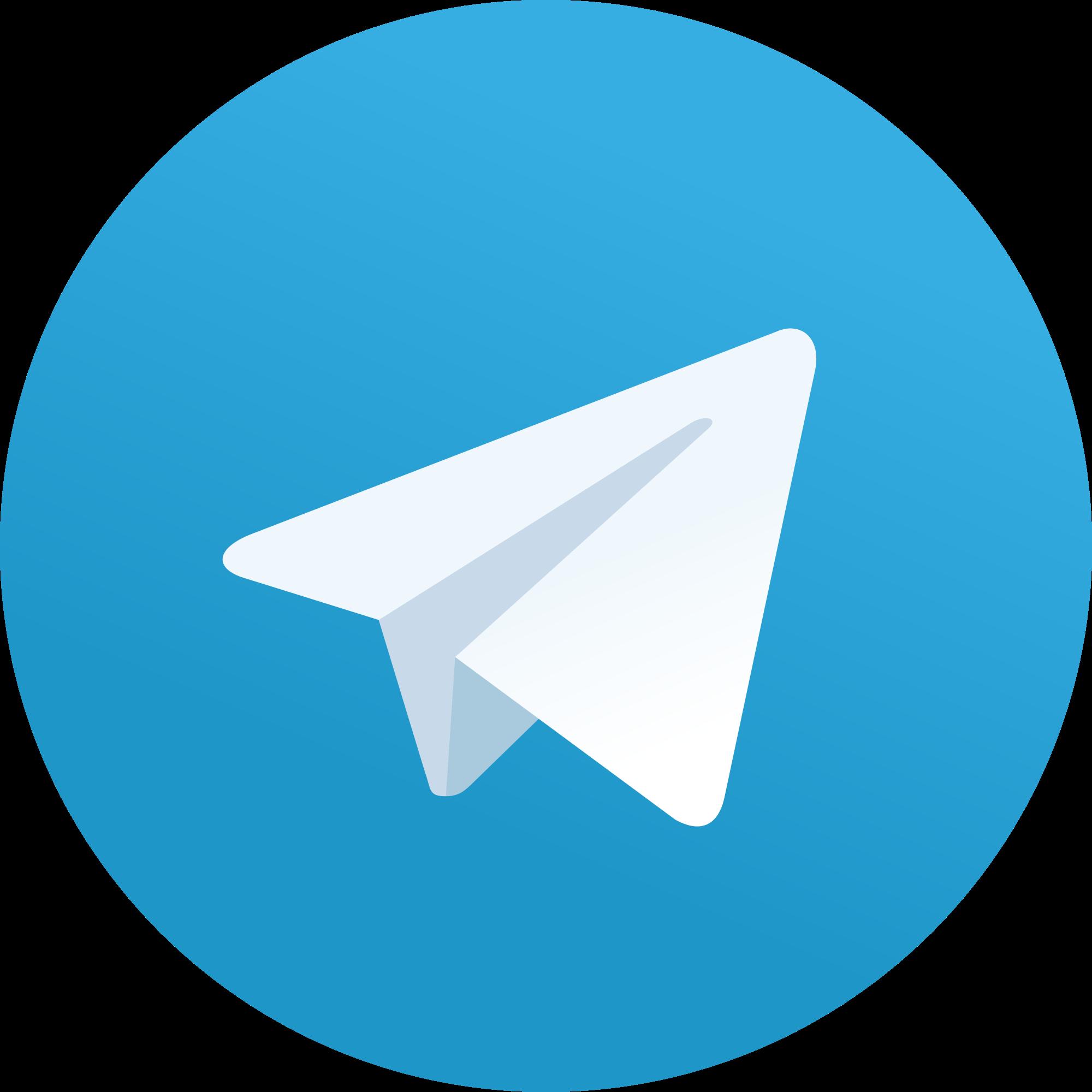 لوگو پیام رسان تلگرام