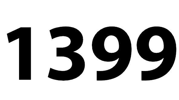 پایان ۱۳۹۸ و آعاز ۱۳۹۹
